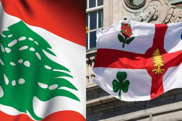 TONIGHT: A candlelight vigil for Lebanon in Montreal